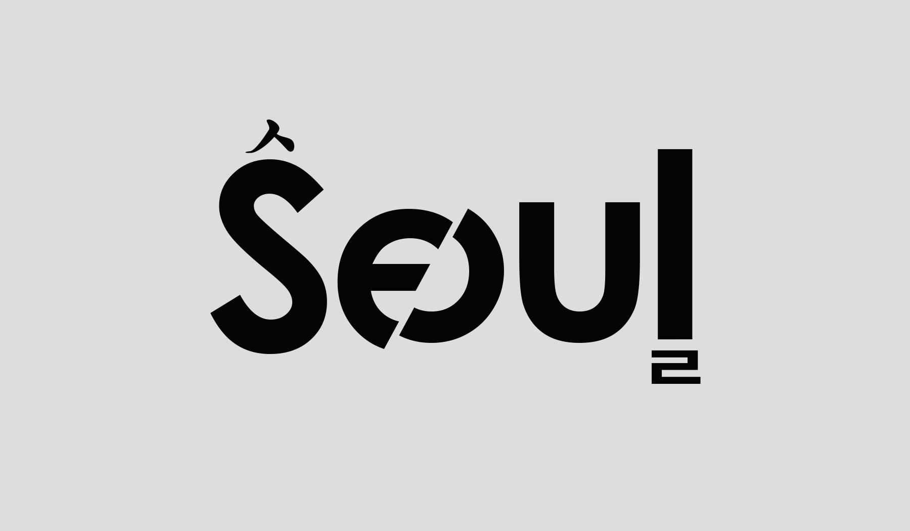 seoul-soul
