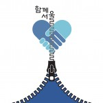 seoul-typography-contest-by김민경