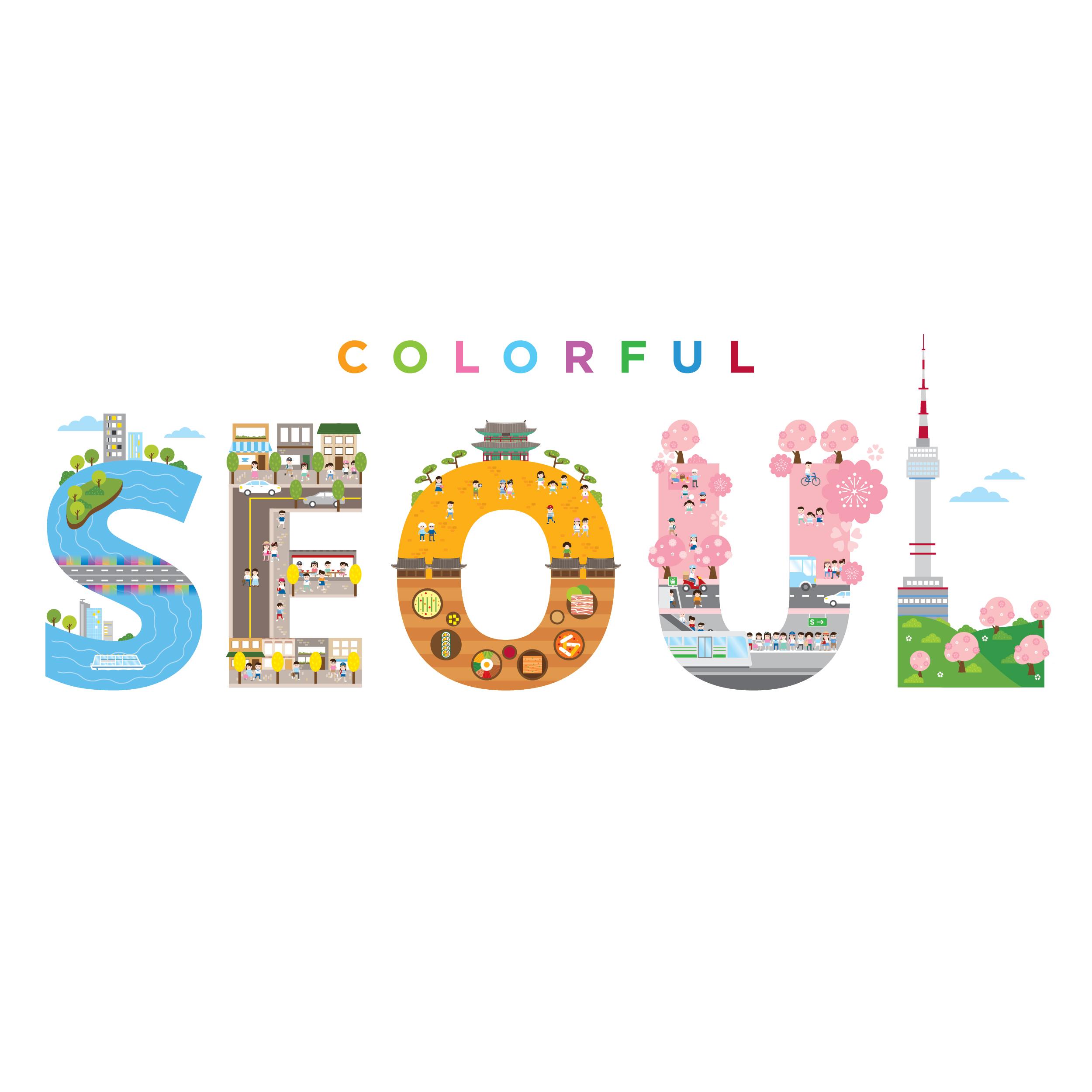 Seoul Typography Contest - Karen Leopold