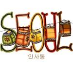 Seoul Typography Contest - Olia Olenichenko