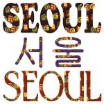 seoul_6