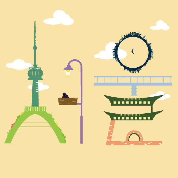 Seoul Typography Contest - 김 소현