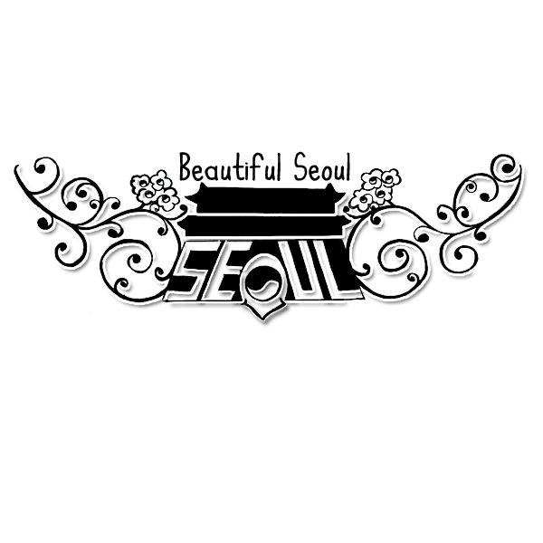 Seoul Typography Contest - Rizki Khoeri