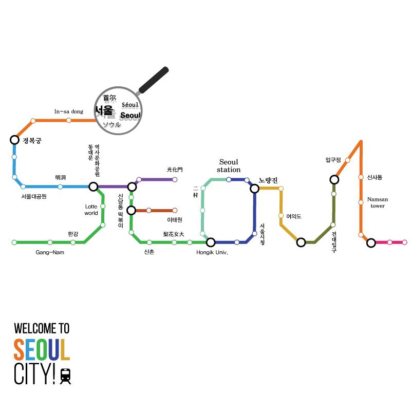 Seoul Typography Contest - Min ji Seo