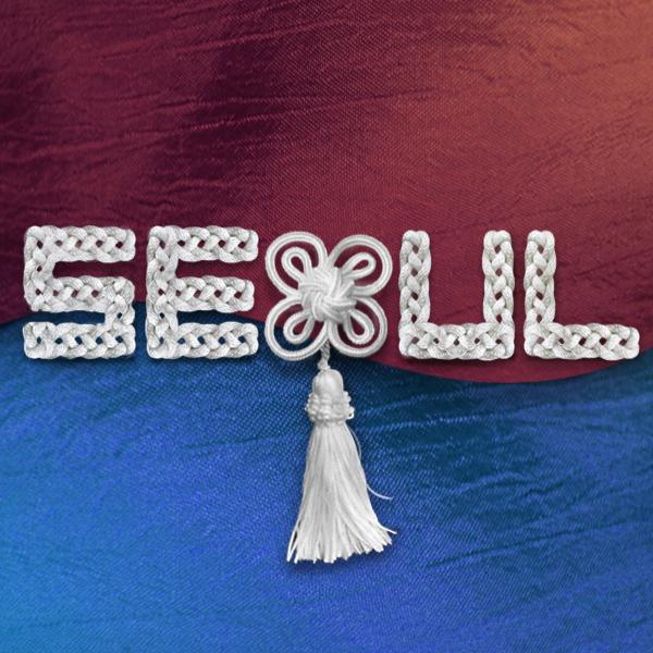 Seoul Typography Contest - Tel Lynto