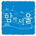 together_seoul_2