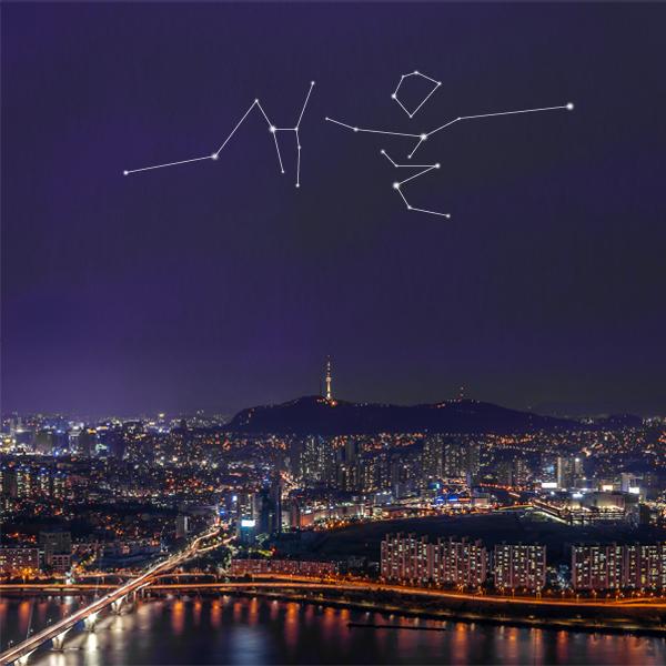 Seoul Typography Contest - 정 혜미
