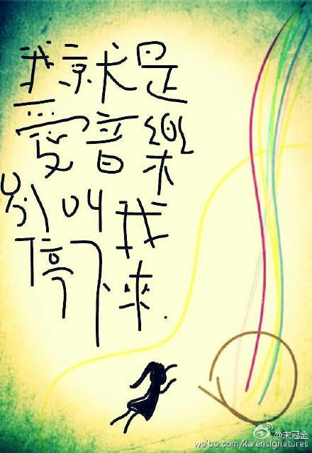 Seoul Typography Contest - Elaine Tan