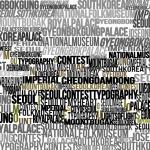 Seoul Typography Contest - park soohyo