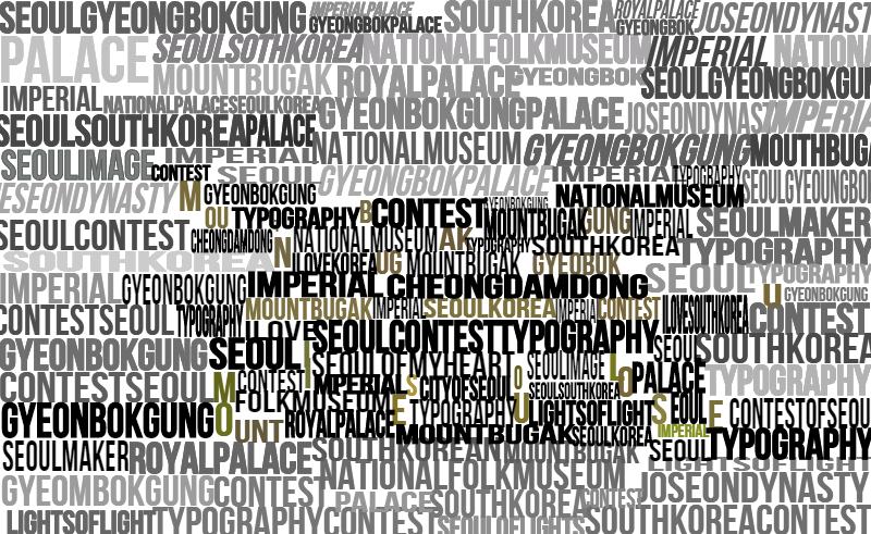 typography-691-gyeonbokgung