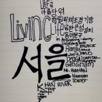 Seoul Typography Contest - Alexi Lim