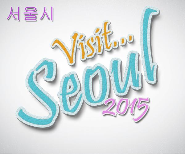 visit-seoul2