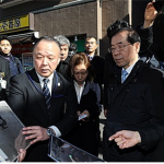 """Seoul Mayor Park, """"Government Subsidies Urgently Needed to Renovate Antiquated Drainpipes,  a Root Cause of Sinkholes"""""""