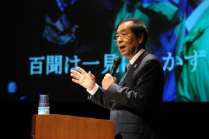 Seoul Mayor Park, a Special Lecture on 'Communication and City Diplomacy' at Waseda University