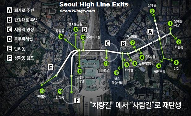 Seoul Station Elevated Park (Seoul Station Project 7017)