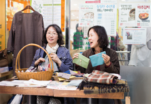 Seoul Announces Women's Policy Direction for 2015