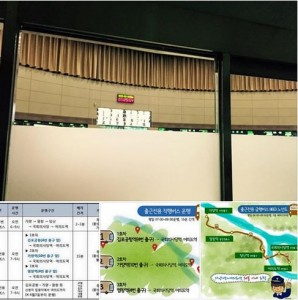 [Mayor's Hope Journal 604] This is the Operations Control Center at Gaehwa Station on Subway Line No. 9