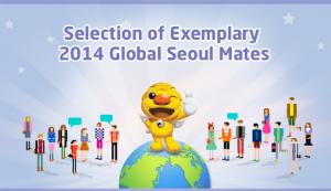 Selection of Exemplary 2014 Global Seoul Mates