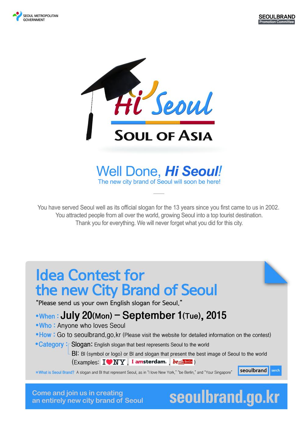 Seoul Brand Campaign