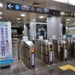 Faster transit between Seoul Metro & Airport Railroad at Seoul Station