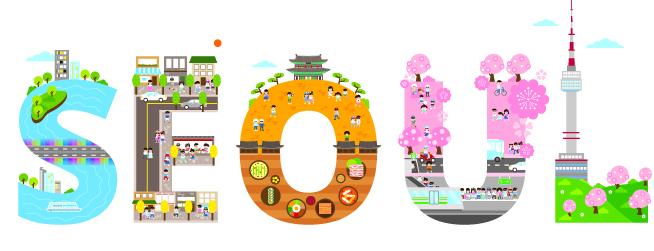 Organisation du développement de la marque de la ville de Séoul