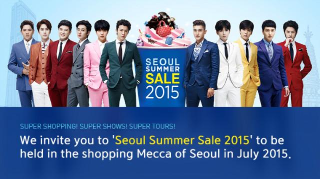 E_SeoulSummerSale