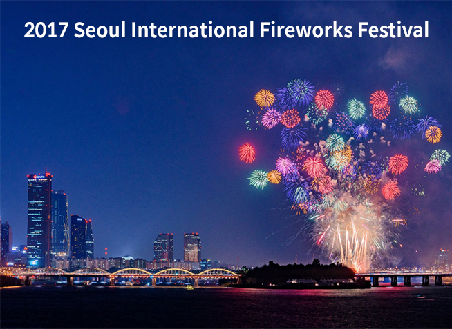 2017 Seoul International Fireworks Festival