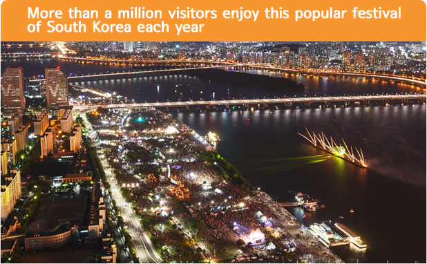 More than a million visitors enjoy this popular festival  of South Korea each year