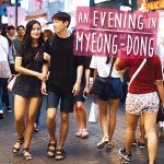 PEOPLE WATCHING IN KOREA - An Evening in Myeong-dong (대한민국 사람 구경- 퇴근 후 명동 쇼핑)