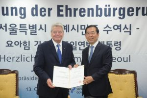 German President Joachim Gauck to become Honorary Seoul Citizen
