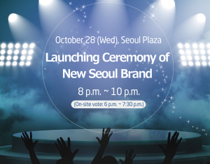 Launching Ceremony of New Seoul Brand