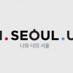 "The New Seoul Brand ""I. SEOUL. U"" (3 min version)"