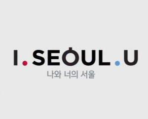"The New Seoul Brand ""I. SEOUL. U"" (3 min version)"