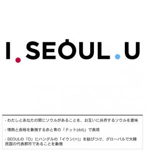 ソウル市 New Brand Open(*˘︶˘*).。.:*♡