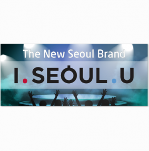 Seoul Citizens Choose 'I. SEOUL. U' as the New Seoul Brand