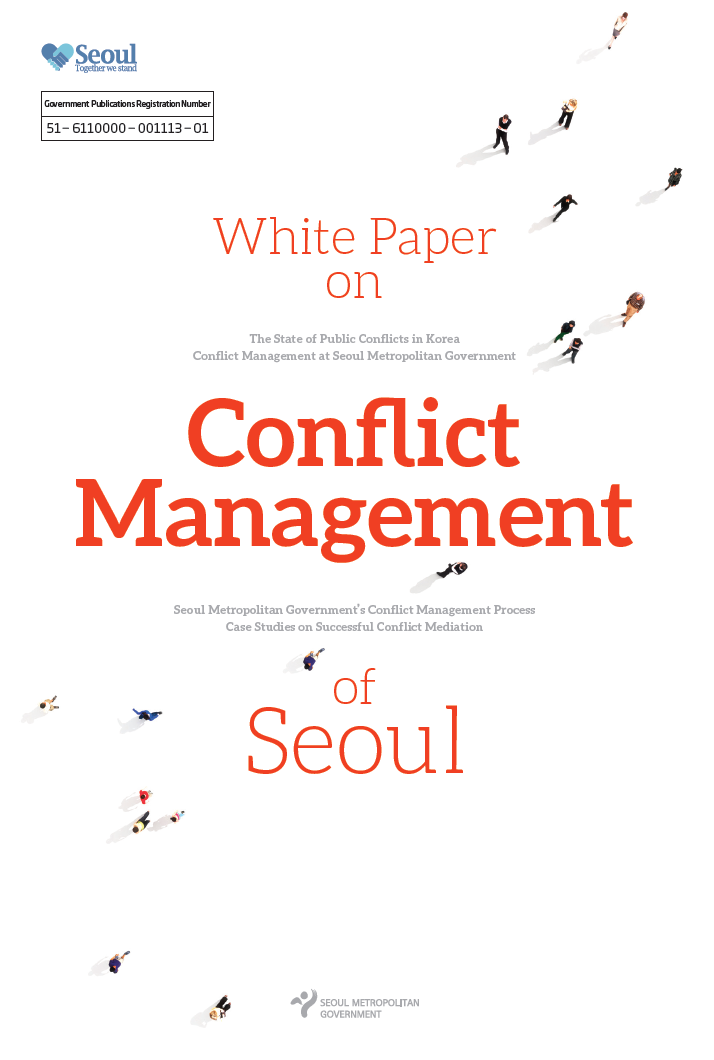 White Paper on Conflict Management of Seoul