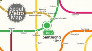 Seoul Metro Tour - Samseong