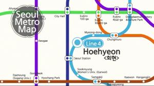 Seoul Metro Tour - Hoehyeon