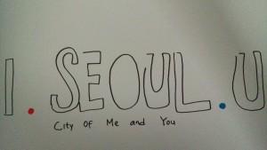 The New Brand Seoul