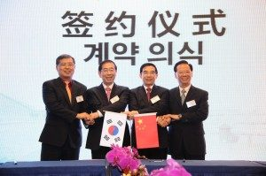 "New ""Environment Team"" Established under Seoul-Beijing Integration Council,  Full-fledged Cooperation Begins"