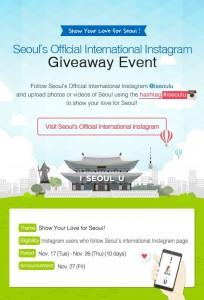 Seoul On Instagram