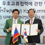 Seoul Signs MOU for Friendship and Cooperation with Vientiane, Laos