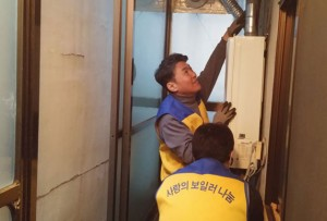 Seoul Metropolitan Government to repair boilers at 10,000 low-income households