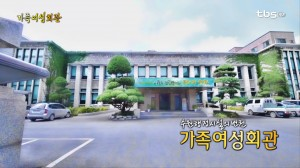 "The Transformation of the Public Facilities in Suwon ""Family Women's Hall"""