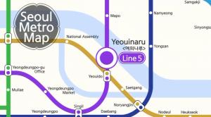 Seoul Metro Tour – Yeouinaru