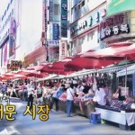 "Memories of Plenty ""Namdaemun Market"""
