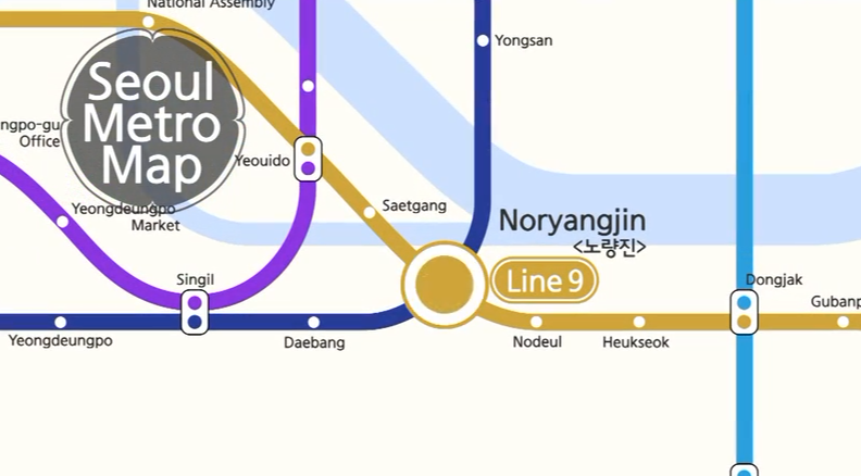 Seoul Metro Tour – Noryangjin