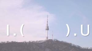 Seoul Brand 29s Film - I.(SEOUL).U