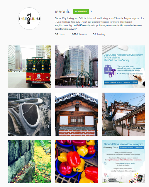 SEOUL City Instagram - IseoulU