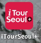 iTourSeoul+ App
